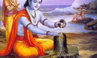 Shivalingham